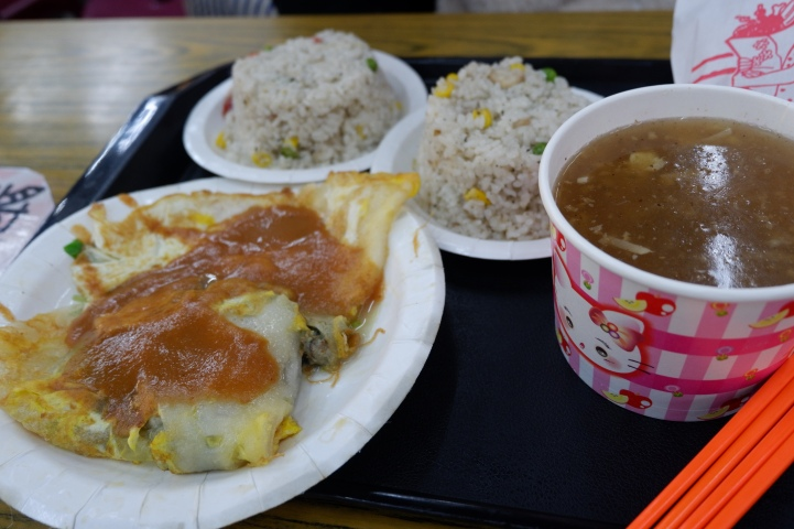 Oyster Omelette meal: complete with rice and soup.