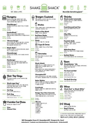 Korean-Menu-495x700